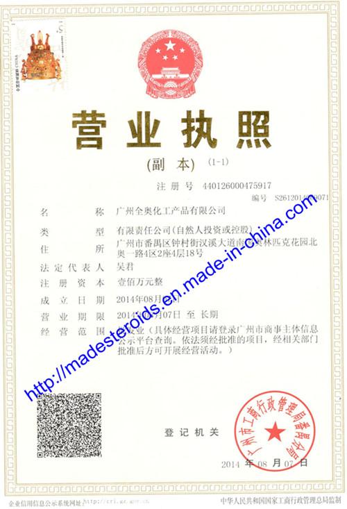 Business license-Guangzhou Quanao Chemical Co.,Ltd