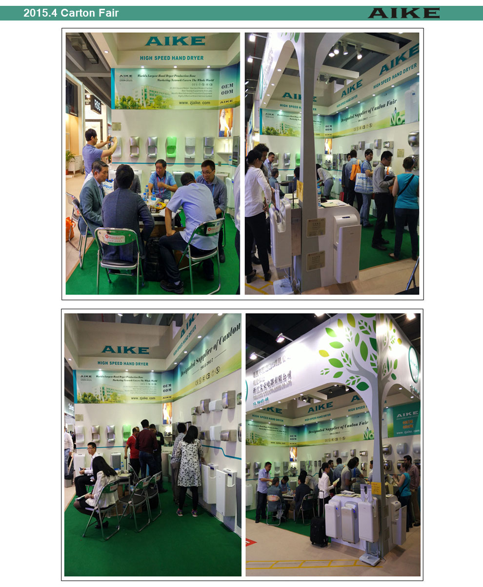 2015.4 Canton Fair