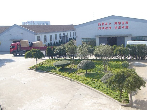 Orlanto Factory Photo