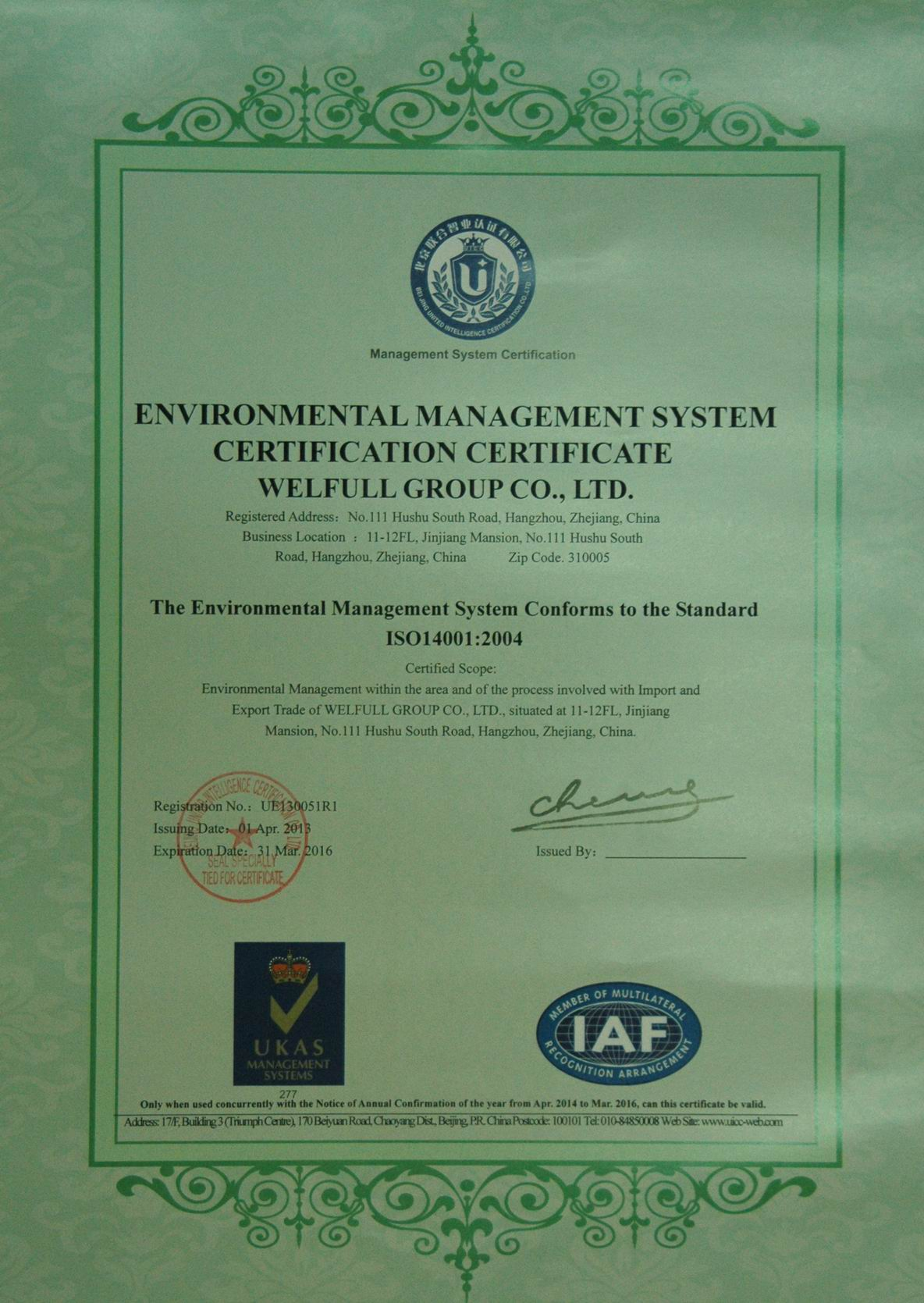 The Quality Management System Certificate