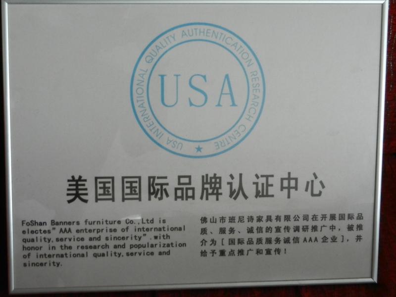 American Brand certification