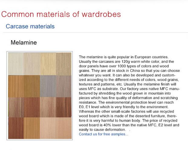 Wardrobe materials