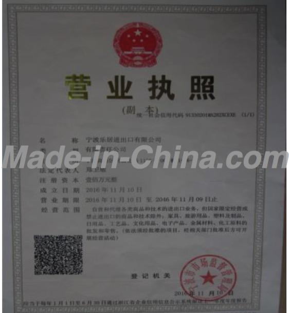 Commercial Register Letter