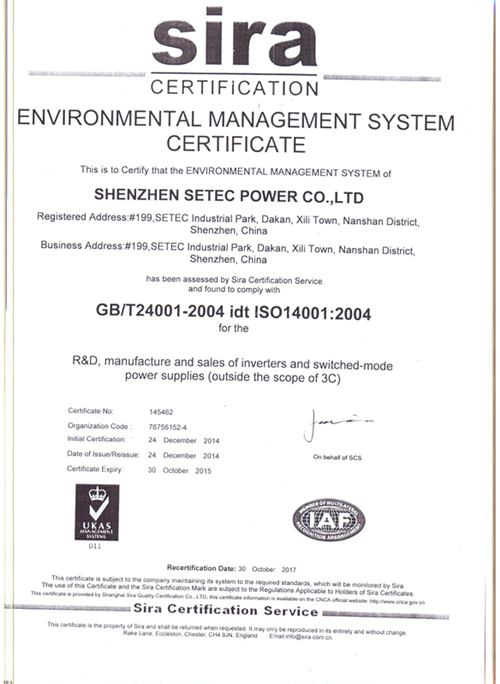 Environmental management system certificate ISO