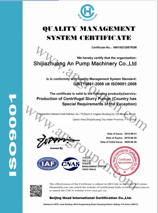 ISO centrifugal pump manufacturer