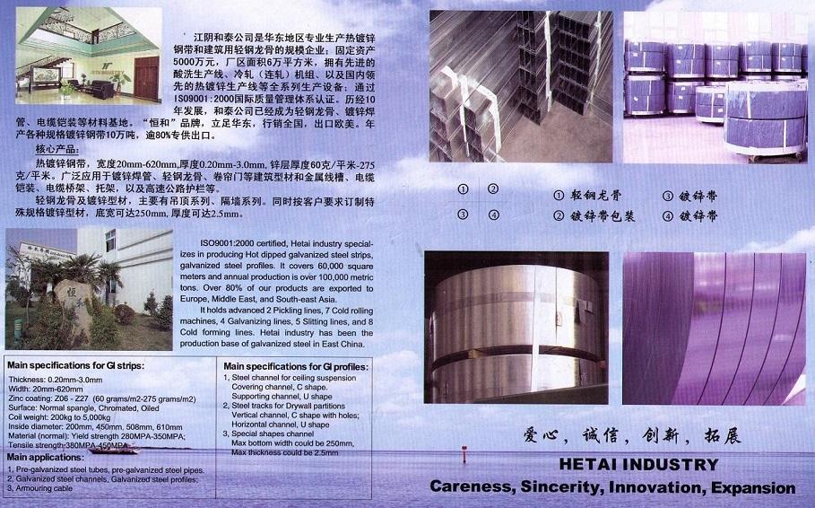 news about GI coils, PPGI coils, Roofing coils