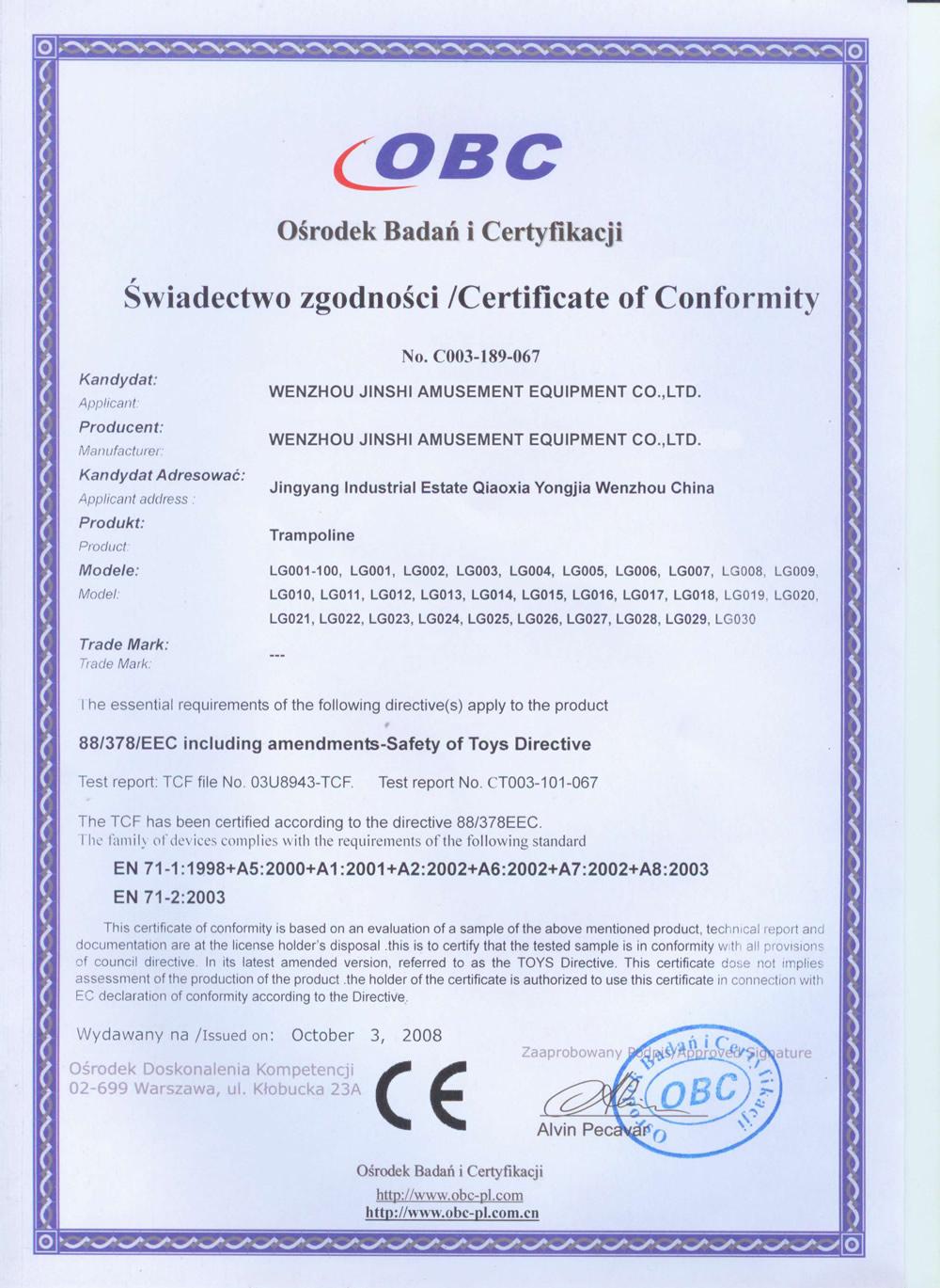 Trampoline CE certificate