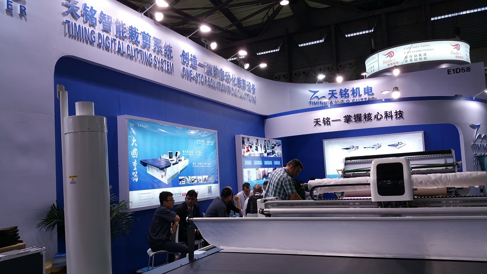 Shanghai Exhibition CISMA 2015
