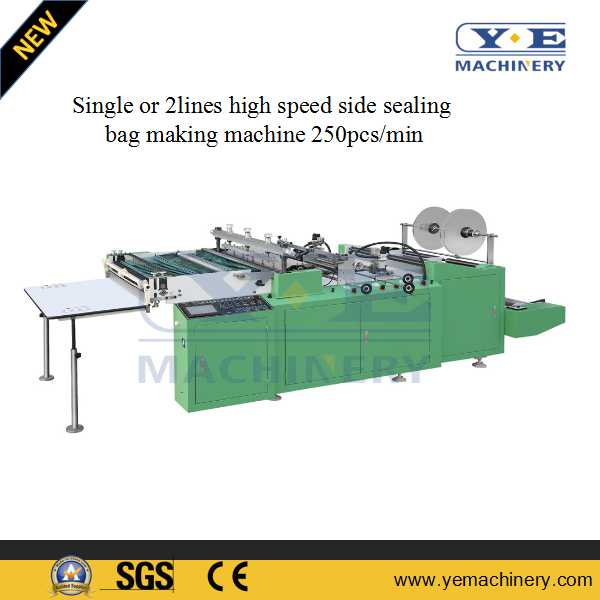 Single or 2lines high speed 250pcs/min side sealing bag making machine