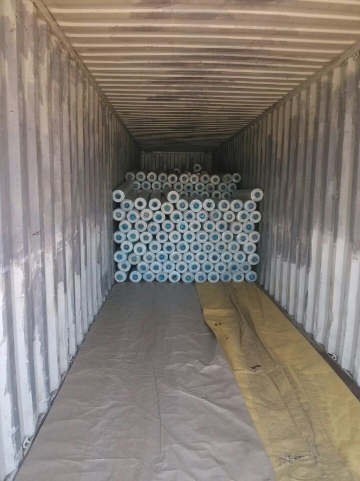 Loading Container in Recently
