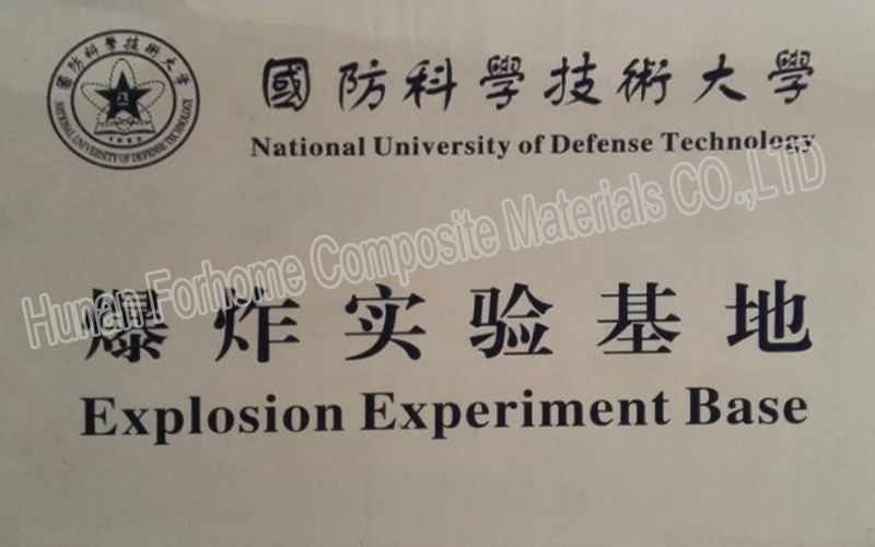 Explosion Experiment Base of National University of Defense Technology