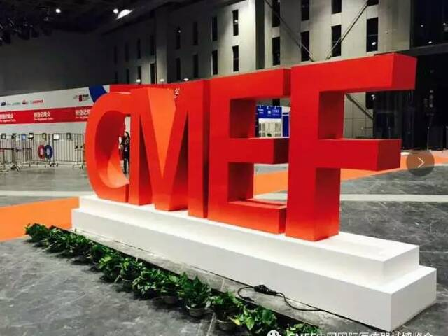 Join Us at CMEF