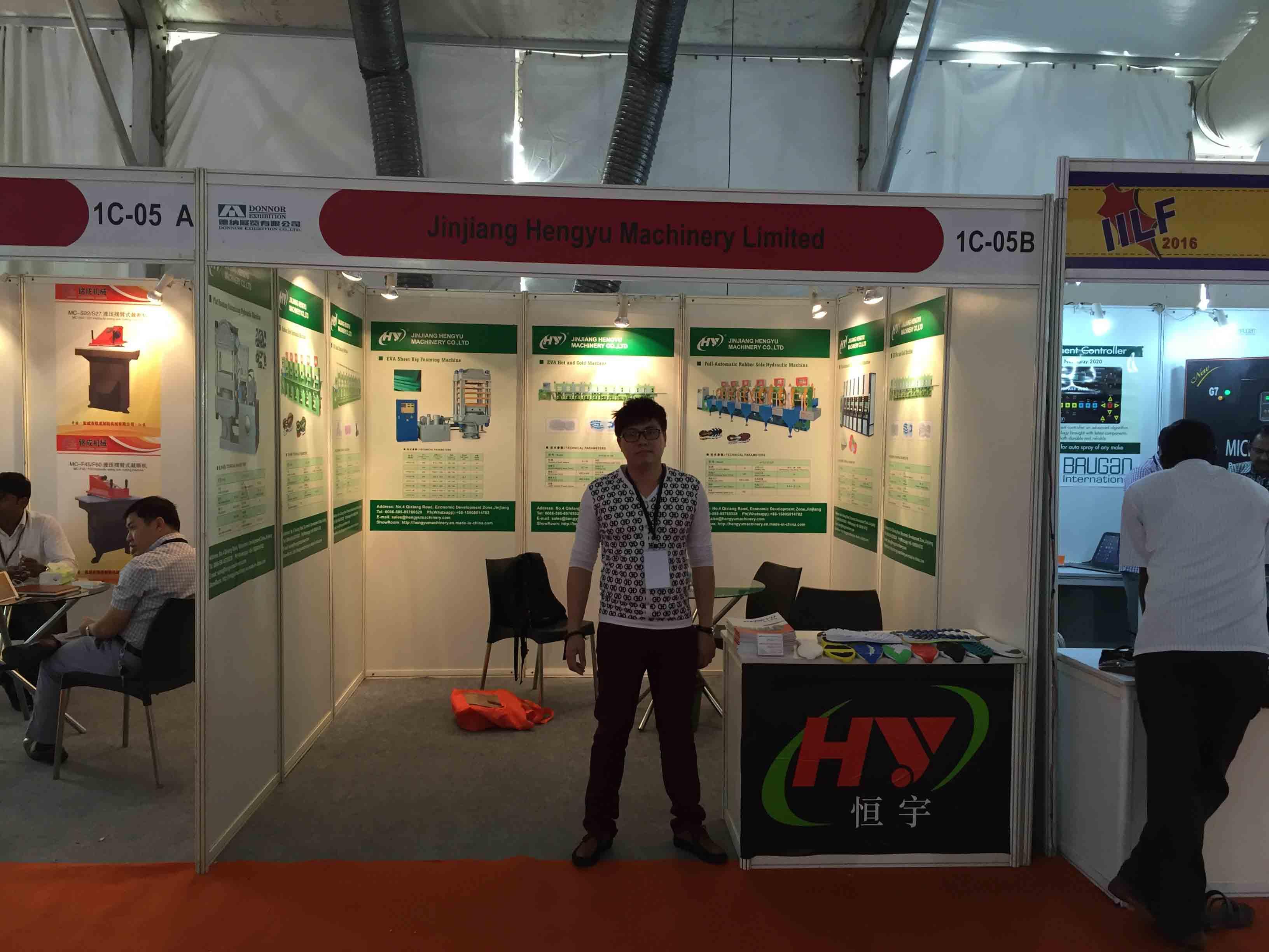 2016-2-1-3 India International Leather Fair