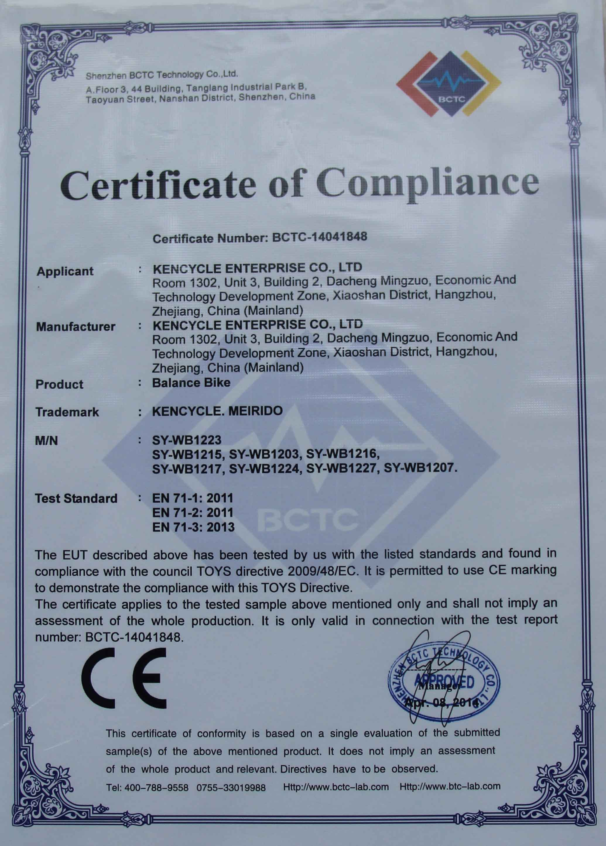 CE Certificate of Balance Bike