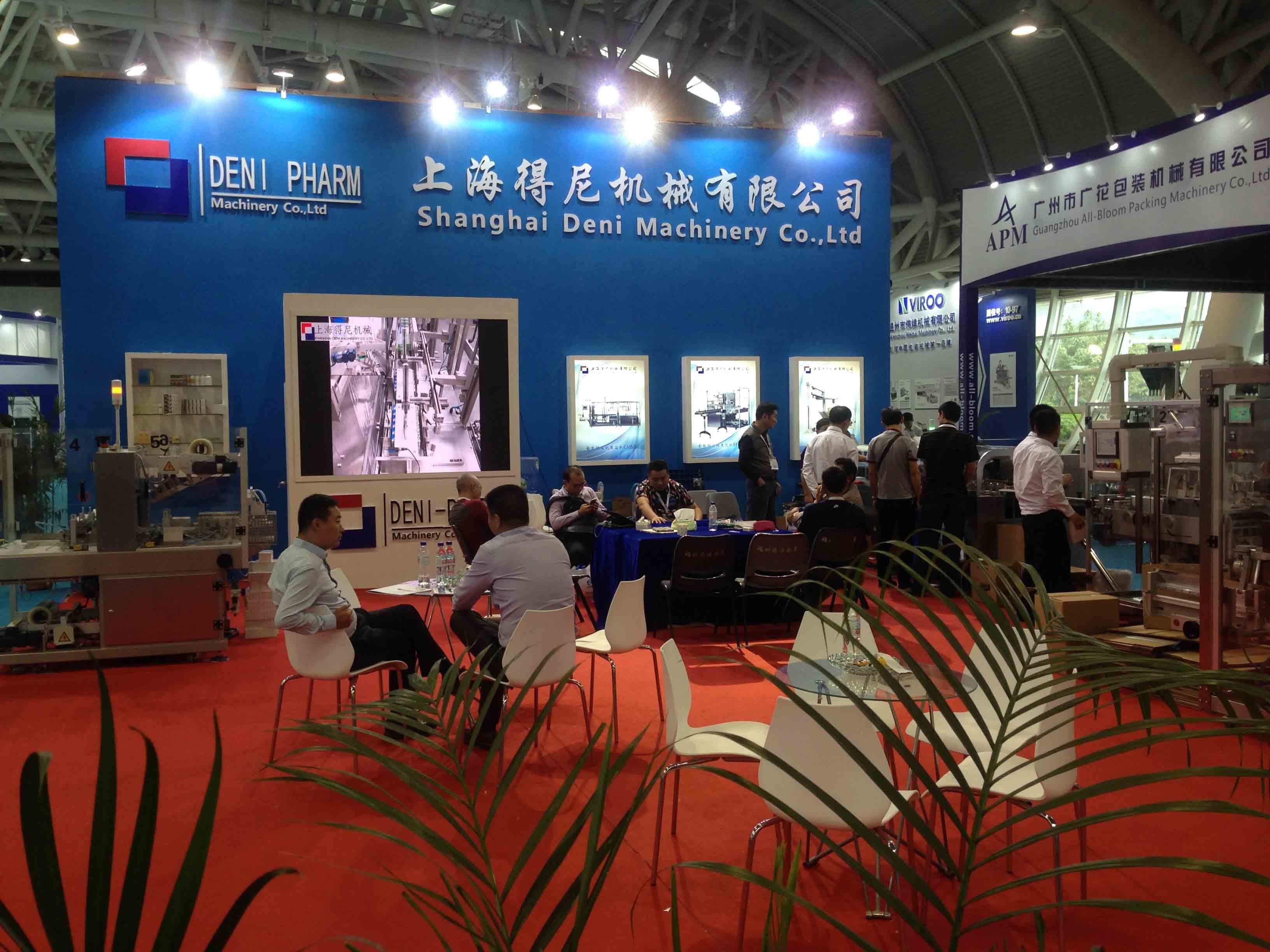 52rd CIPM Exhibition in Fujian