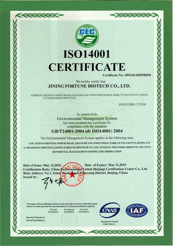 ISO14001 certificate for CMC