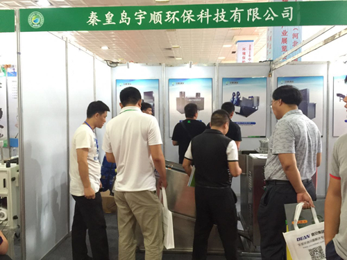 International environmental protection industry exposition2016 in Shijiazhuang
