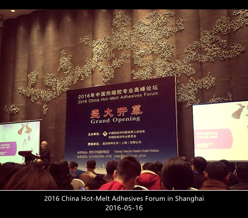 2016 China Hot-Melt Adhesives Forum Grand opening in Shanghai