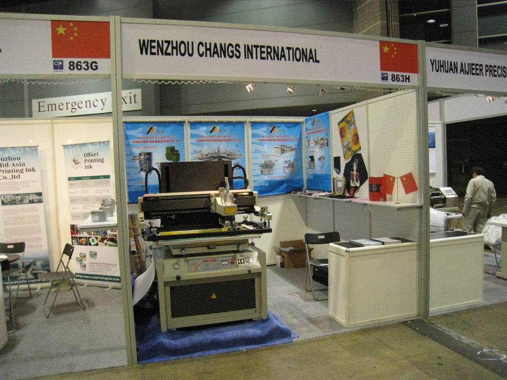 TMEX2009 Americas:International Textile Machinery Trade Fair