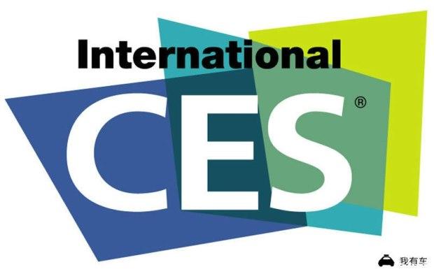 International CES 2016