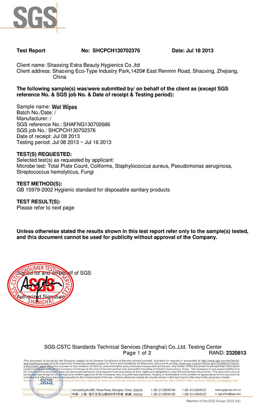 wet wipes microbial test report