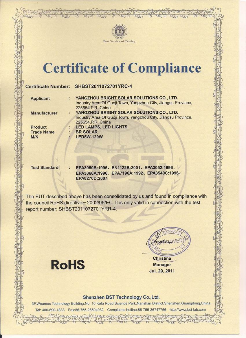 RoHS Certificate for 5W-120W LED Lamps,LED Bulbs