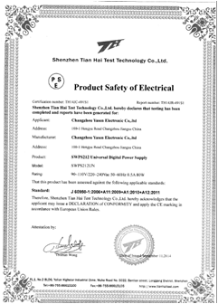 Product safety of Electrical
