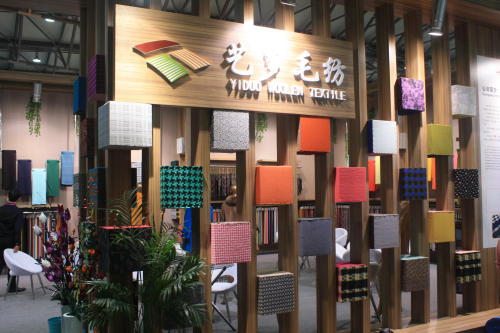 Welcome to YIDUO WOOL TEXTILE 6.1H M35 China International Trade fair for Apparel Fabrics and Acces