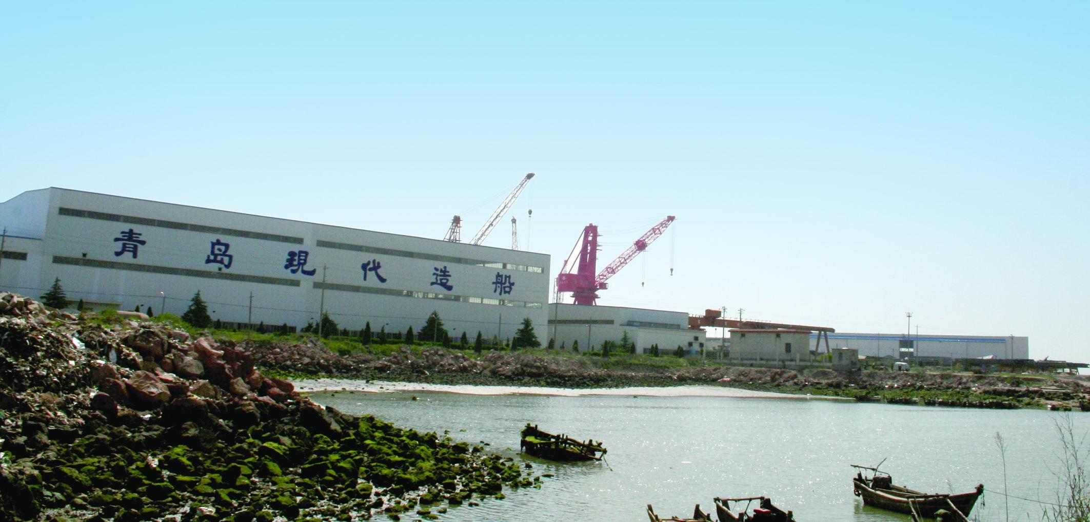 Qingdao Morden Shipyard Co.Ltd.