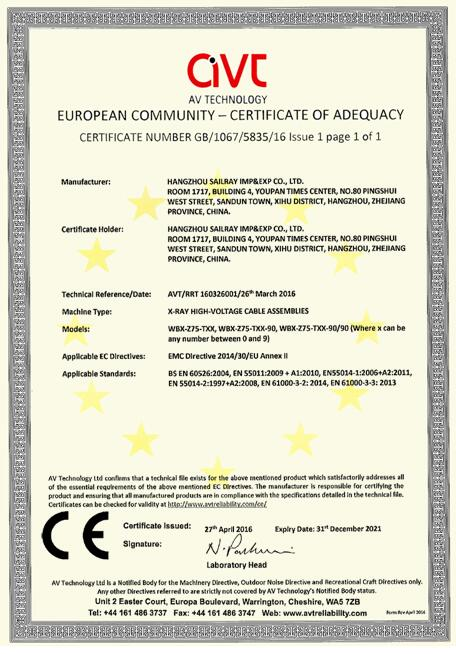 CE certificate of x-ray High voltage cable