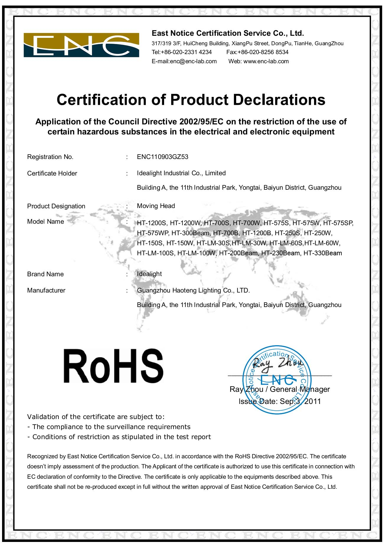 RoHs certificate of Moving head light