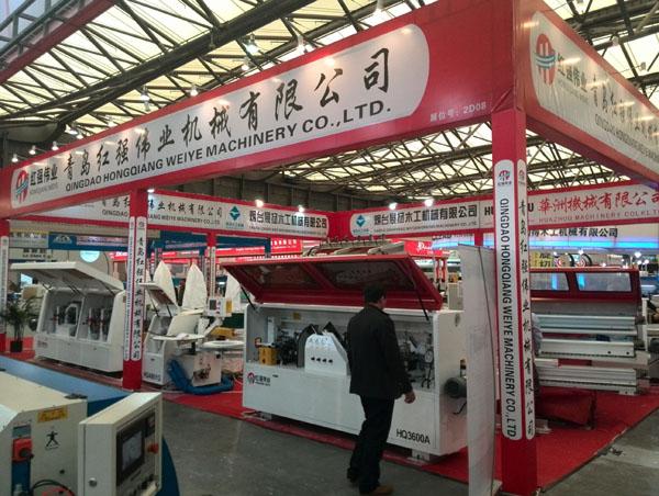2015YEAR SHANGHAI INTERNATION WOODWORKING MACHINE FAIR