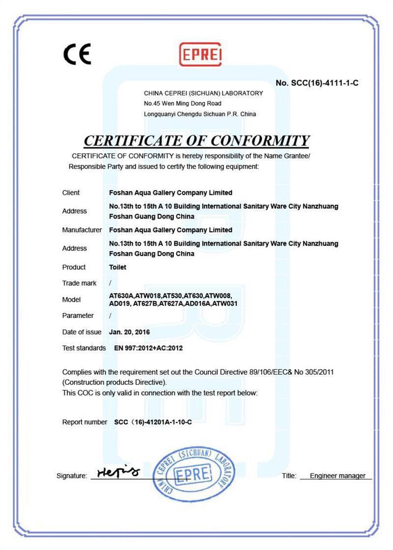 CE Certified Toilet