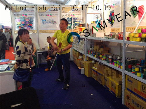 2014WEIHAI FISH FAIR