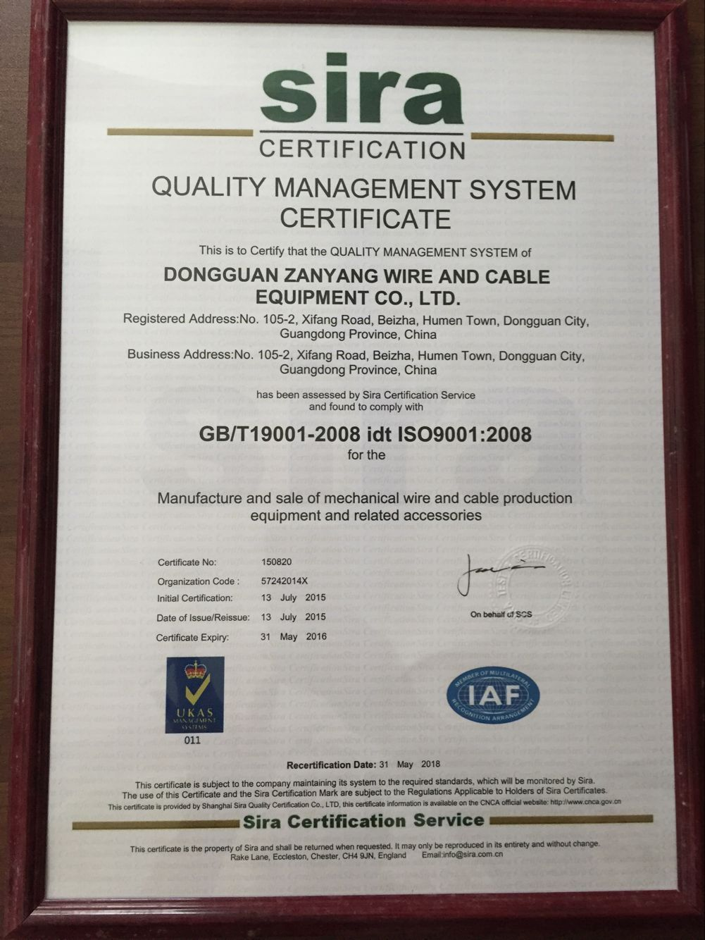 ISO 2009 certification