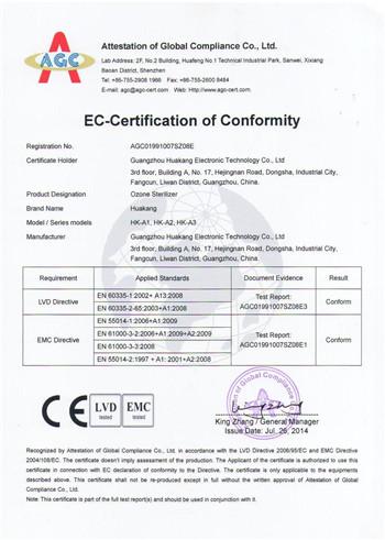 CE certificate for the ozone sterilizer
