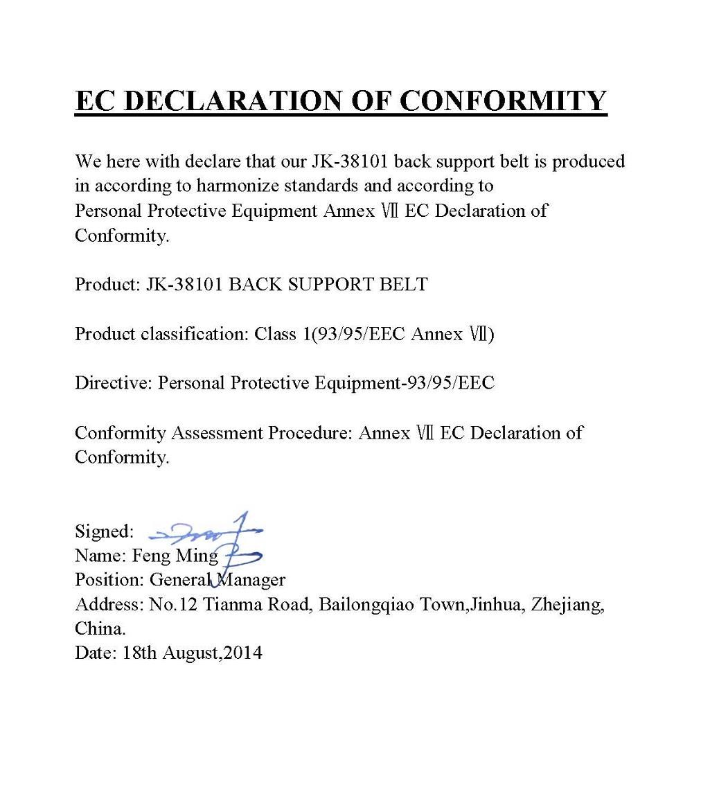 EC Declaration of Conformity for Back Support