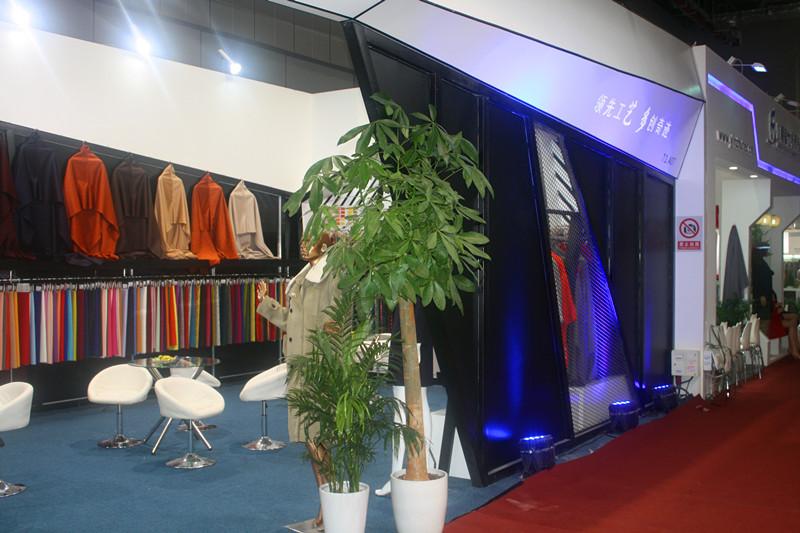 Intertextile Shanghai Apparel Fabrics Spring Edition 2016 YIDUO 2.