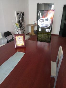 Meetroom