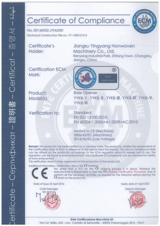 CE certificate for Nonwoven unit machine