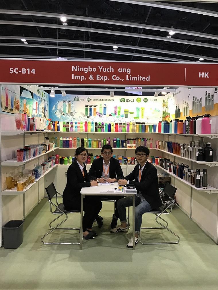 2017.4-Booth No: 5C-B14---Hong Kong Gifts & Premium Fair (Hong Kong)-October 27-30th, 2017