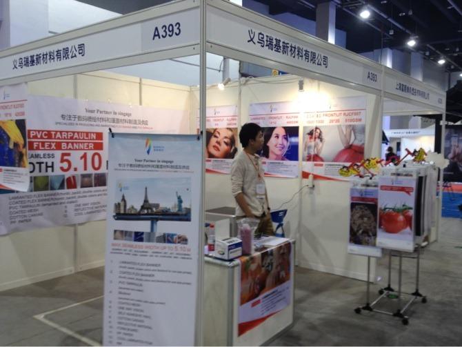 2012 Yiwu Advertising Technology&Equipment Fair