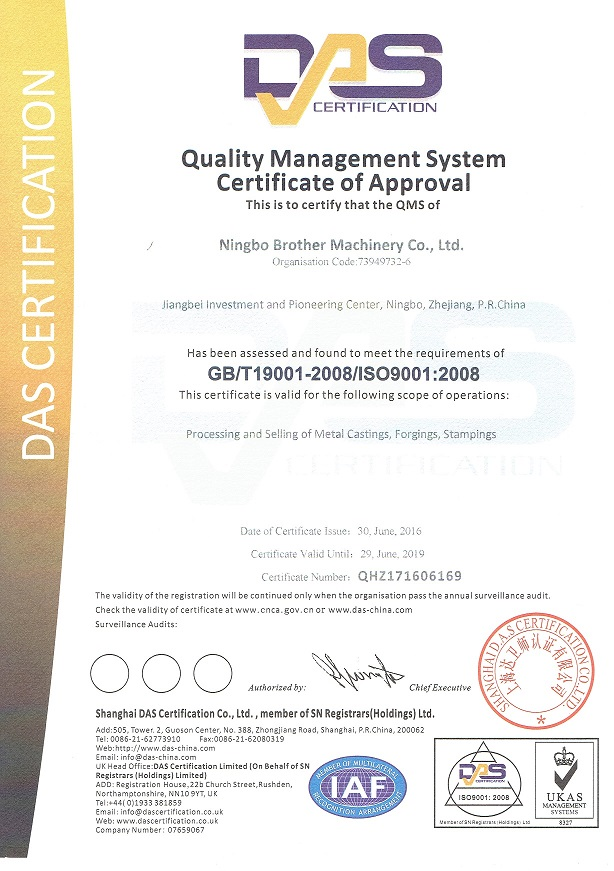 Quality Management System Certificate of Approval