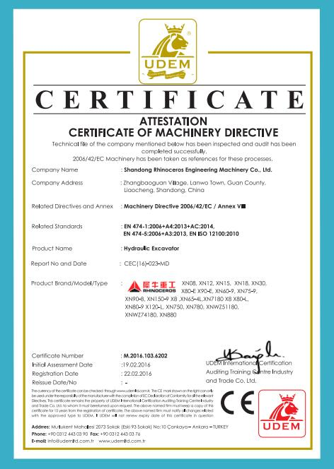 CE certificate for hydraulic excavator