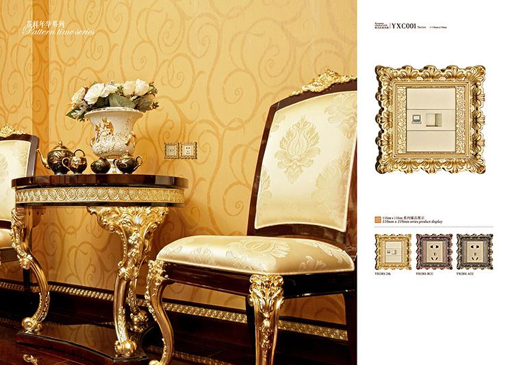 Decoration A13