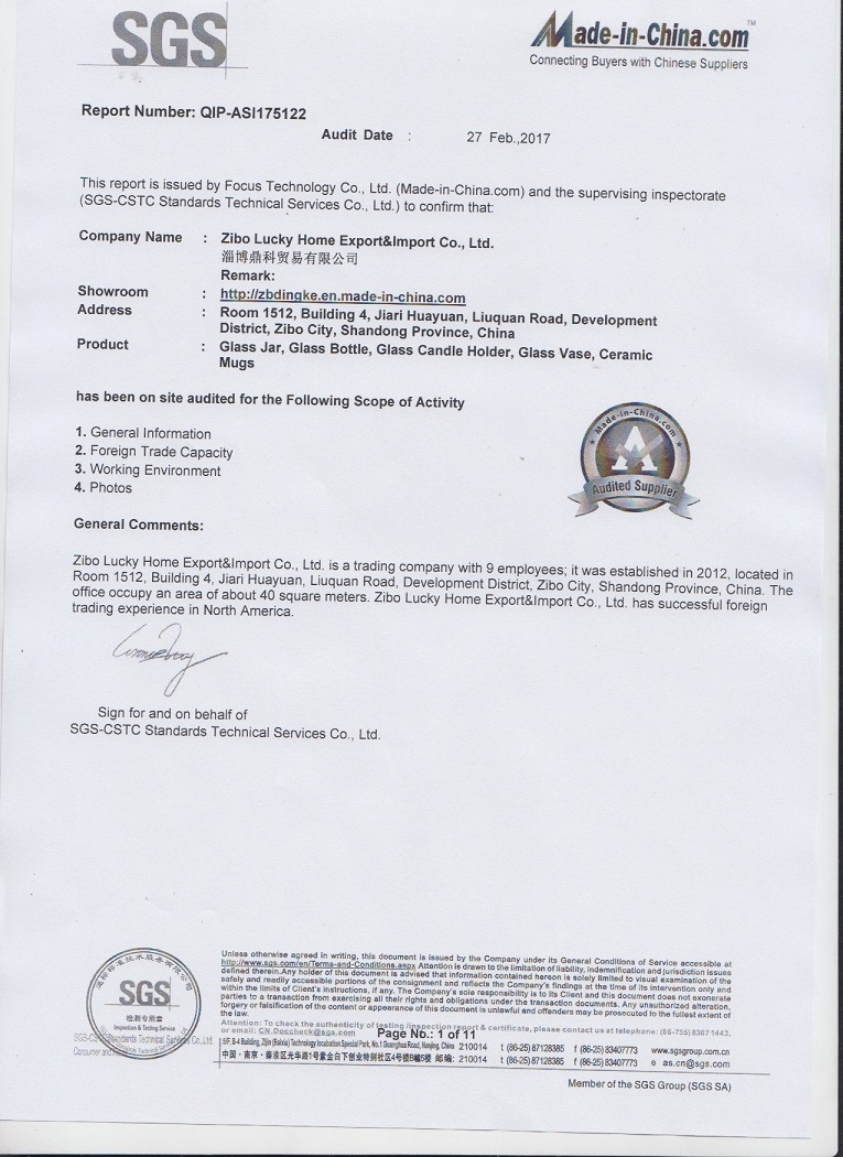 The Certificate of GSG's Legal Inspection