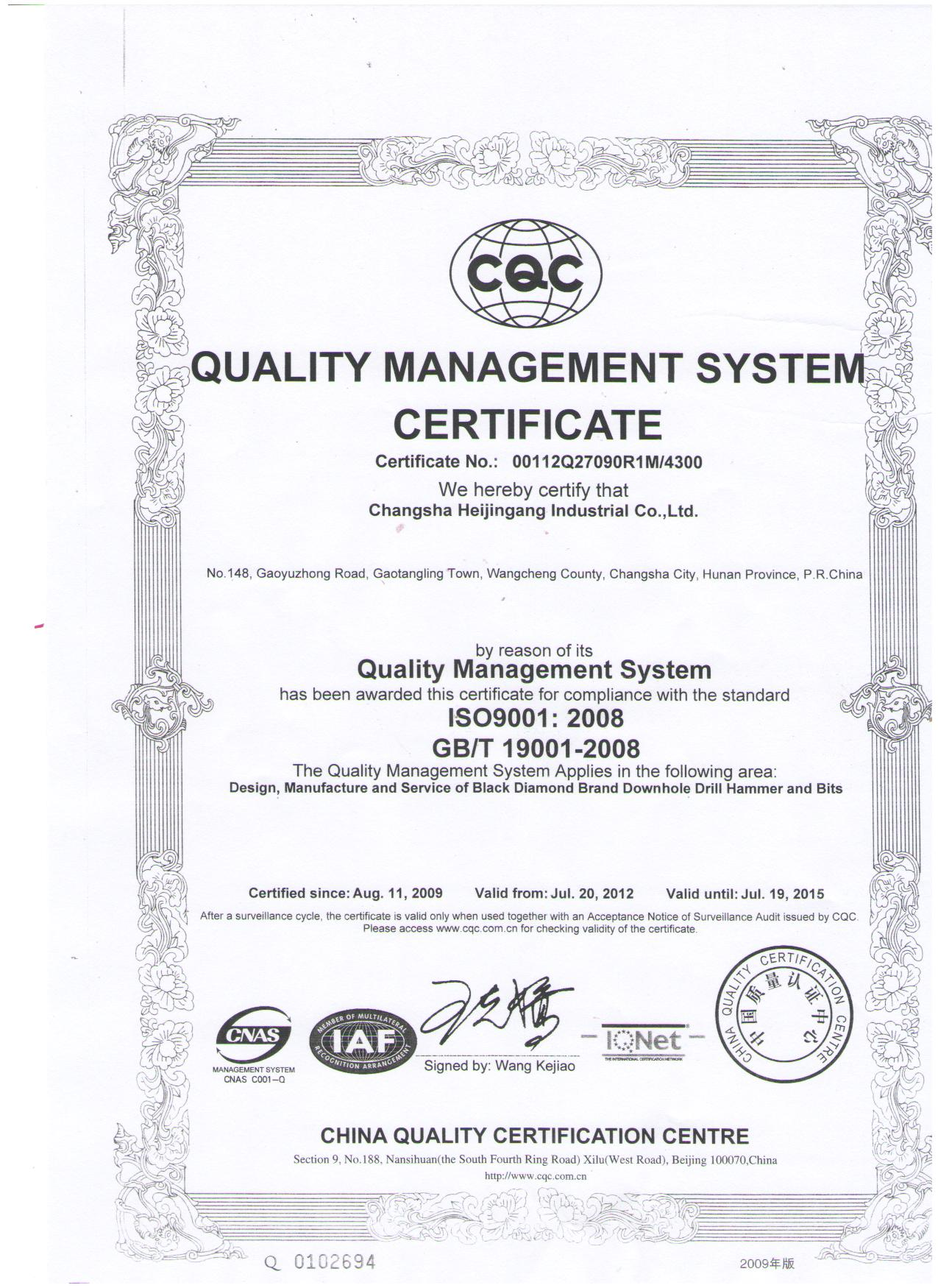 Quality Management System Certifications