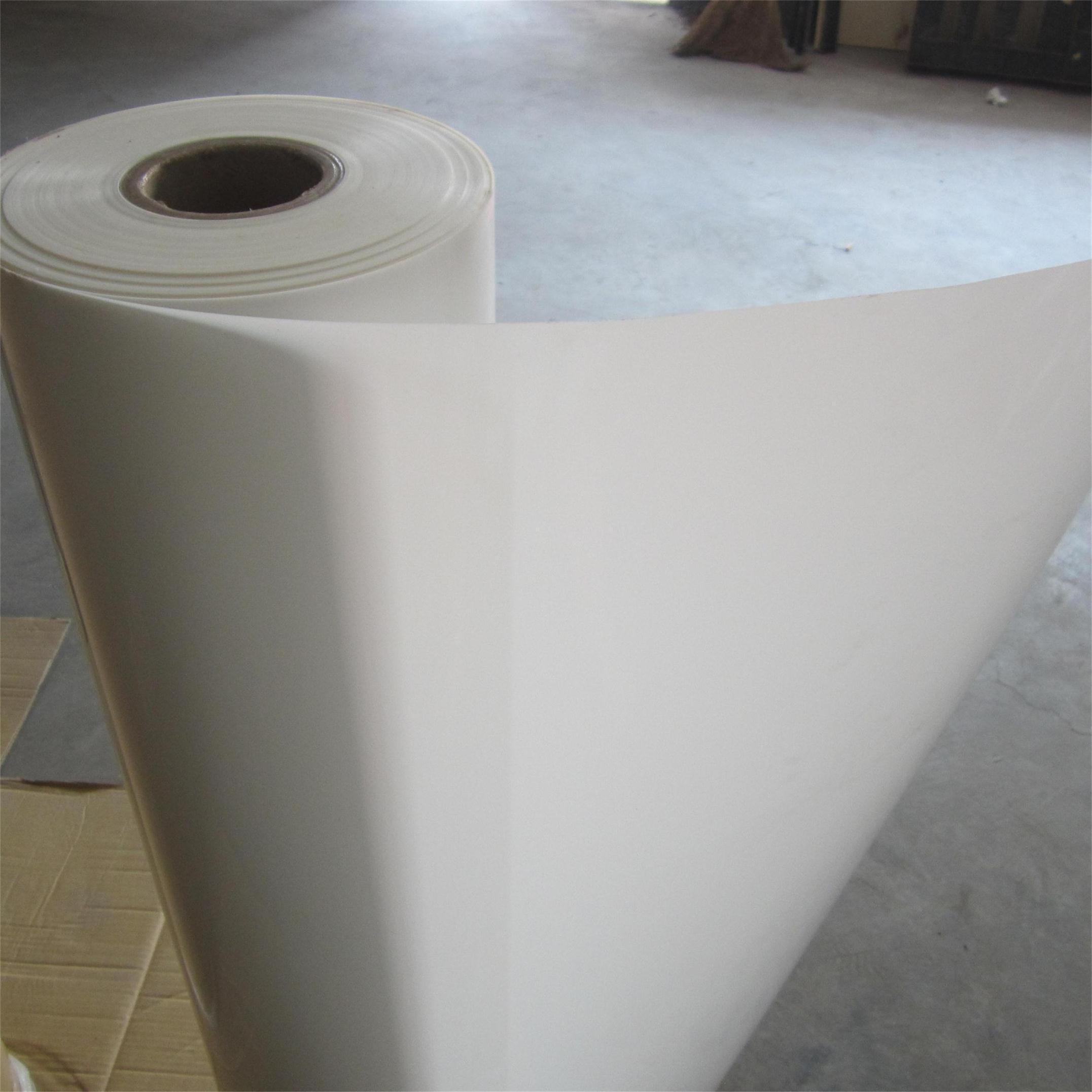 6021 milky white mylar film
