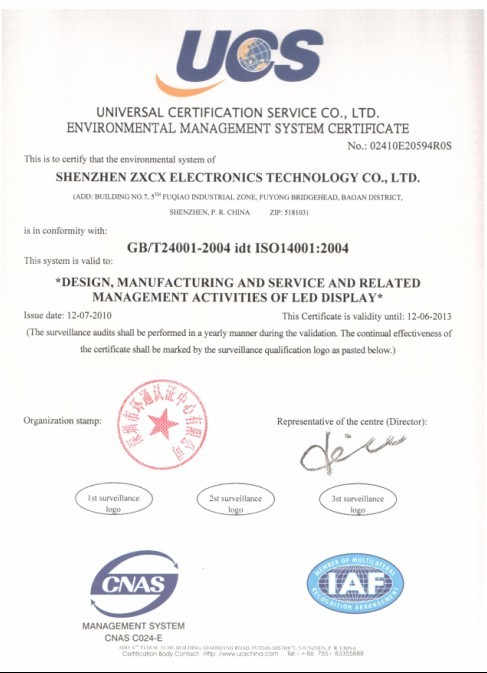 GB/T24001-2004 Idt ISO14001: 2004 Certification for Shenzhen Eaechina Technology Co., Ltd.