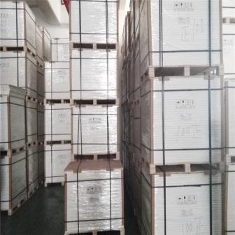 Stone Paper Warehouse